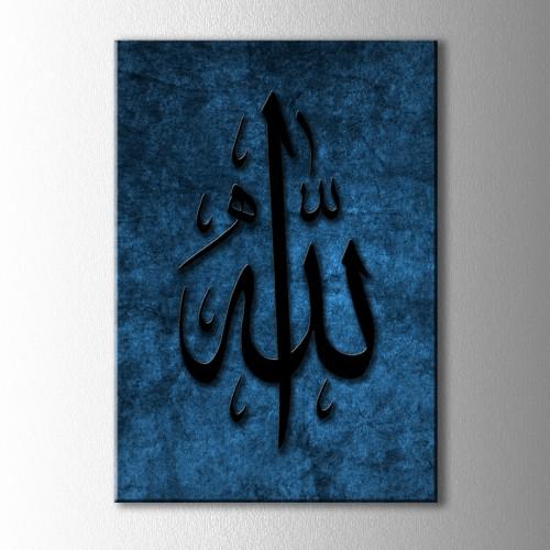 Allah Hat Yazılı Mavi Kanvas Tablo