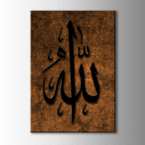 Allah Hat Yazılı Kahve Kanvas Tablo