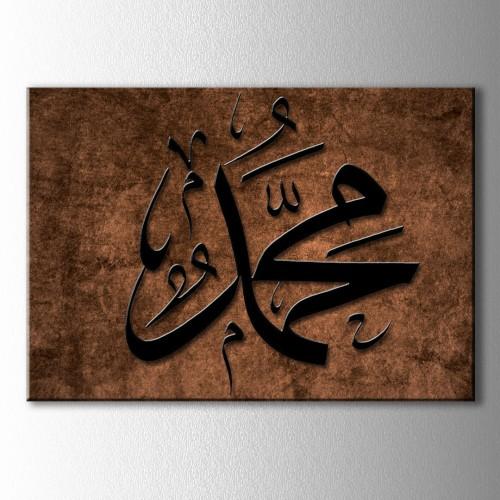 Muhammed Hat Yazılı Kahve Kanvas Tablo