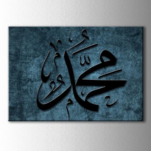 Muhammed Hat Yazılı Mavi Kanvas Tablo