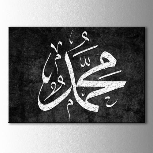 Muhammed Hat Yazılı Siyah Kanvas Tablo