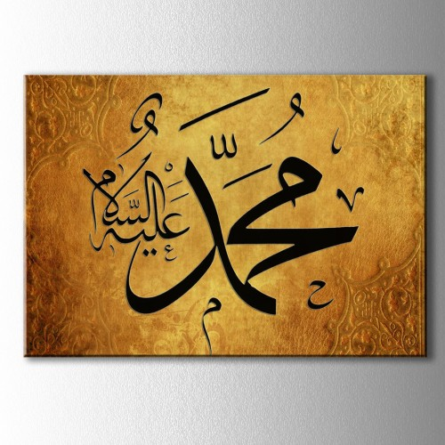 Muhammed Hat Yazılı Sarı Kanvas Tablo