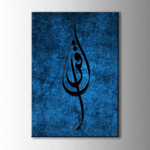 Kaf Hat Yazılı Mavi Kanvas Tablo