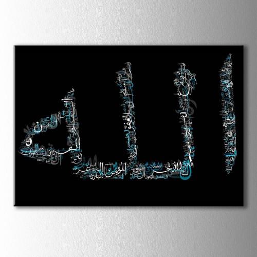 Allah Tipografik Kanvas Tablo